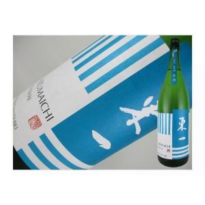 東一 純米 山田錦 生 1.8L|kaneni-shouji