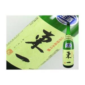 日本酒 佐賀県 東一 純米吟醸 山田錦 生 1.8L|kaneni-shouji