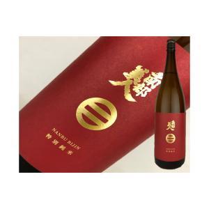 南部美人 特別純米酒 1.8L...