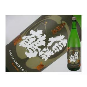 日本酒 長野県 信濃鶴 純米大吟醸49 名田造 無濾過生原酒 1.8L|kaneni-shouji