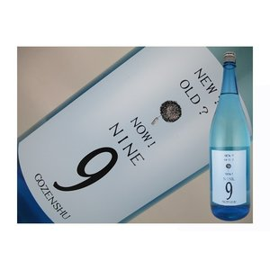 日本酒 岡山県 GOZENSHU9(NINE) ブルーボトル 1.8L|kaneni-shouji