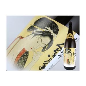 日本酒 山形県 くどき上手 純米吟醸 辛口 1.8L