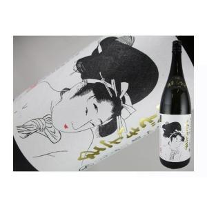 日本酒 山形県 くどき上手 純米大吟醸 しぼりたて 1.8L