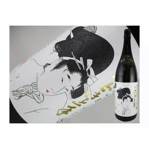 日本酒 山形県 くどき上手 純米大吟醸 しぼりたて 720ml