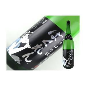 日本酒 山形県 くどき上手 黒ばくれん 超辛口吟醸 生酒 1.8L