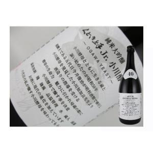 日本酒 山形県 くどき上手 純米大吟醸 jr.小川酵母 Ogawa-YEAST 720ml