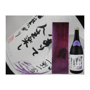 日本酒 山形県 くどき上手 大吟醸 禁じ手11% 720ml|kaneni-shouji