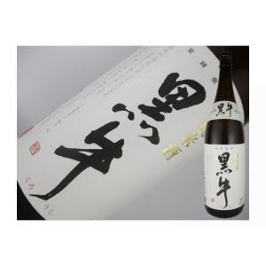 日本酒 和歌山県 黒牛 純米酒 1.8L|kaneni-shouji