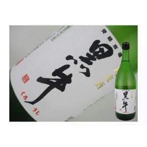 日本酒 和歌山県 黒牛 純米酒 720ml|kaneni-shouji