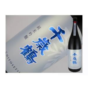 日本酒 北海道 千歳鶴 純米吟醸 きたしずく 1.8L|kaneni-shouji