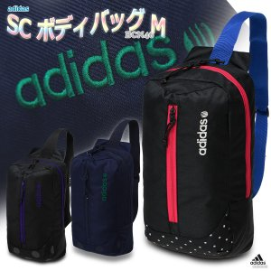 ワンショルダーバッグ アディダス ボディバッグ 水玉 斜めがけ レディース 女性用 adidas/SC ボディバッグ M BCN46|kanerin