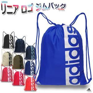 ナップサック 巾着 マルチバッグ シューズバッグ ランドリーバッグ/アディダス adidas リニア ロゴ ジムバッグ BVB29|kanerin