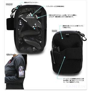 アディダス アームポーチ ランナーポーチ ランニング用 ジョギング用 adidas/RUNNING DMT POACH BVZ93|kanerin|02