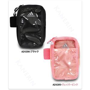 アディダス アームポーチ ランナーポーチ ランニング用 ジョギング用 adidas/RUNNING DMT POACH BVZ93|kanerin|03