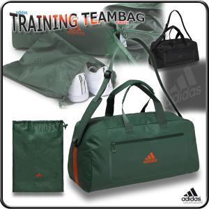 ボストンバッグ 大容量ボストンバッグ スポーツバッグ ダッフルバッグ シューズ収納 アディダス/TRAINING TEAMBAG BWP11