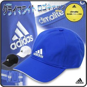帽子 キャップ 青い帽子 ランニングキャップ 男女兼用 ジョギング用 ウォーキング用 アディダス/クライマライト ロゴキャップ BXA69|kanerin