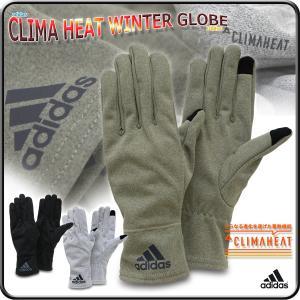 手袋 グローブ 男女兼用 クライマヒート ランニンググローブ ジョギング用 ウォーキング用 アディダス/CLIMA HEAT WINTER GLOBE DLB58 kanerin