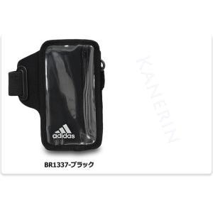 アームポーチ ランナーポーチ ランニング用 ジョギング用 アディダス/ランニング フラップ モバイルホルダー DMK76|kanerin|05