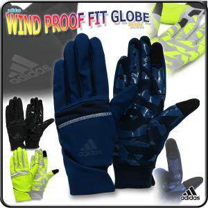 手袋 グローブ ランナーグローブ ランニンググローブ ジョギング用 ランニング用 アディダス/WIND PROOF FIT GLOBE DUD26 kanerin