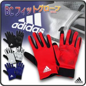 手袋 グローブ ランニンググローブ ジョギング メンズ レディース アディダス/BC フィットグローブ EBY25 kanerin