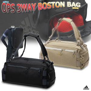 ボストンバッグ 2ウェイバッグ 大容量 スポーツバッグ リュックサック ダッフルバッグ 修学旅行 合宿 アディダス/オプス 3ウェイ ボストンバッグ 40 ECM23|kanerin