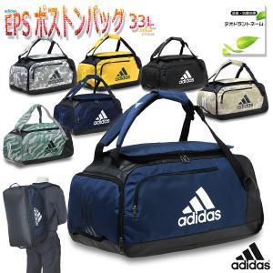 ボストンバッグ 2ウェイバッグ ダッフルバッグ リュックサック スポーツバッグ 合宿 修学旅行 アディダス/EPS ボストンバッグ 33L ETX08