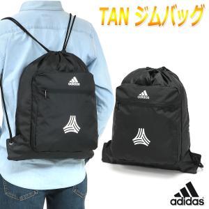 アディダス ナップサック リュック サッカー バッグ バックパック デイパック フットサル 巾着/TAN ジムバッグ FXF27|kanerin