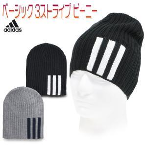 アディダス ニット帽 ビーニー アクリル 毛糸 帽子 メンズ レディース 男女兼用/ベーシック 3ストライプ ビーニー FXI43 kanerin