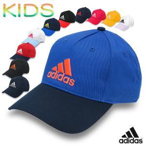 アディダス キャップ キッズ 子供 幼児 ジュニア 小学生 中学生 帽子 UVカット 紫外線 防止 男子 女子 男女兼用/キッズ グラフィック キャップ FXL12|kanerin