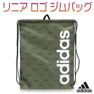 アディダス ナップサック リュック ランドリーバッグ バッグインバッグ シューズバッグ メンズ レディース 男女兼用/リニア ロゴ ジムバッグ GDI96|kanerin