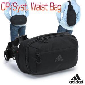 アディダス ウエストバッグ ボディバッグ ヒップバッグ クロスバッグ 斜め掛け 大きめ ラージ メンズ レディース 男女兼用/OP/Syst. Waist Bag GMB23|kanerin
