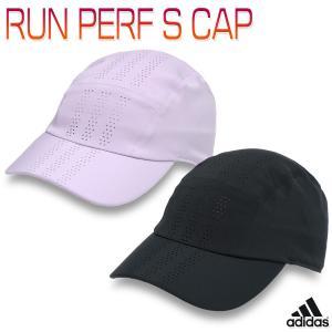 アディダス キャップ 帽子 ランニング ランナー ジョギング ウォーキング 軽量 涼しい 薄手 メンズ レディース 大人 キッズ 子供 男女兼用/RUN PERF S CAP GNS02|kanerin
