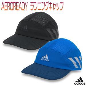 アディダス キャップ 帽子 ランニング ランナー メッシュ 涼しい 軽量 男女兼用/AEROREADY ファイブパネル リフレクティブ ランニングキャップ GNS15|kanerin