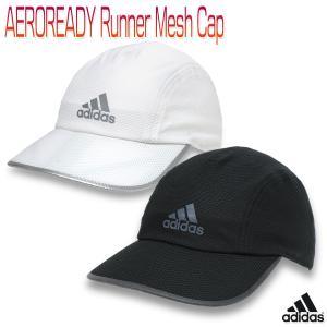 アディダス キャップ 帽子 ランニング ランナー ジョギング 軽量 涼しい 薄手 メンズ レディース 大人 キッズ 子供 男女兼用/AEROREADY Runner Mesh Cap GNS20|kanerin