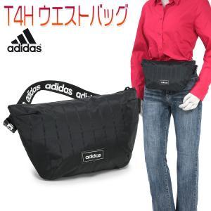 アディダス ウエストバッグ ヒップバッグ 軽量 レディース ブラック 女性用/T4H ウエストバッグ GVN13|kanerin