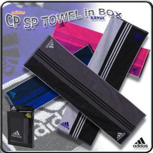 タオル アディダス スポーツタオル コットン adidas/CP SP TOWEL in BOX KBN50|kanerin