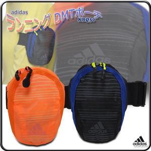アームポーチ アディダス ランナーポーチ ランニング用 ジョギング用 ウォーキング用 adidas/ランニング DMTポーチ KBQ30|kanerin