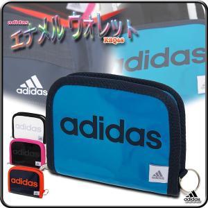 財布 アディダス ウォレット エナメル 2つ折り adidas/エナメル ウォレット KBQ68|kanerin
