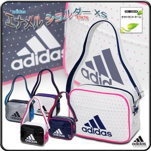エナメルバッグ アディダス スポーツバッグ 通学バッグ XSサイズ adidas ショルダーバッグ/エナメル ショルダー XS Z7675