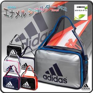 エナメルバッグ アディダス スポーツバッグ 通学バッグ adidas ショルダーバッグ/エナメル ショルダー M2 Z7678