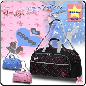 ボストンバッグ 女の子用 ダッフルバッグ ガールズバッグ 子供用 キッズ 旅行バッグ 合宿バッグ シュープ/ガールズ ボストンバッグ No,1248|kanerin