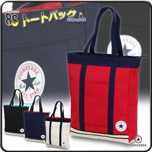 トートバッグ 男女兼用 キャンバスバッグ コットン コンバース/8S トートバッグ L C1704072|kanerin