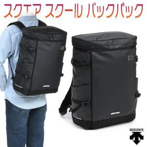 デサント リュックサック スクエア スクール バッグ 大容量 バックパック 通学 中学生 高校生 ブラック 男女兼用/スクエア スクール バックパック TKD301|kanerin
