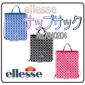 エレッセ ナップサック シューズバッグ ランドリーバッグ 子供用バッグ/ellesse ナップサック 7640204|kanerin