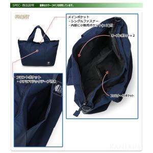 トートバッグ テニスバッグ ラケットバッグ メンズ レディース エレッセ/ラケット トートバッグ EAC6850|kanerin|03