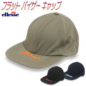エレッセ キャップ フラット 帽子 バイザー テニス メンズ レディース 男女兼用/フラット バイザー キャップ EAE1930|kanerin