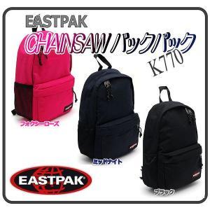 リュックサック イーストパック デイパック/CHAINSAW バックパック K770|kanerin