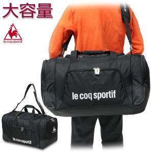 ボストンバッグ ダッフルバッグ スポーツバッグ 大容量 合宿 修学旅行 ルコック/ツアー ボストンバッグ QAT350265|kanerin