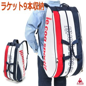ルコック ラケット バッグ 9本 テニス 硬式 軟式 バドミントン リュック バックパック/ラケット リュックサック QAT641375|kanerin