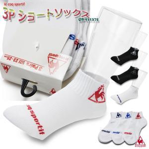 ソックス 靴下 ショートソックス アンクルソックス ルコック/3P ショートソックス QB-931375|kanerin